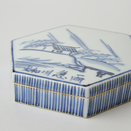 「No.10 富本憲吉 染付大和川急雨六角飾筥 / TOMIMOTO Kenkichi Ornamental box, Sometsuke」の写真 その5