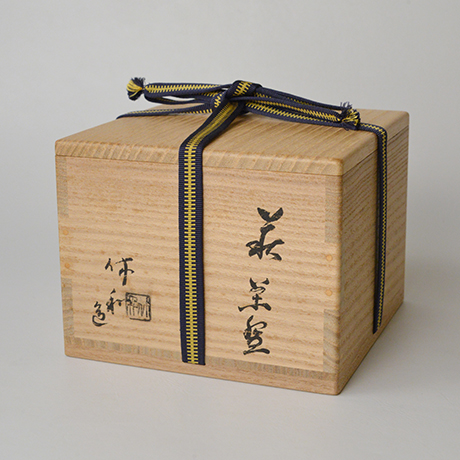 「No.10 三輪休和 萩茶盌 / MIWA Kyuwa Tea bowl, Hagi ware」の写真 その10