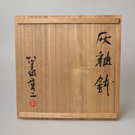 「No.2 加守田章二 灰釉鉢 / KAMODA Shoji Basin, Ash glazed」の写真 その9