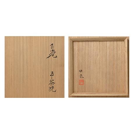 「No.21 塚本快示 白瓷平茶垸 / TSUKAMOTO Kaiji Tea bowl, White porcelain」の写真 その7