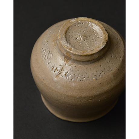「No.39 井戸湯呑 / Tea cup, Ido」の写真 その4