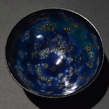 「No.7 曜変天目 / Tea bowl, Yohen Tenmoku」の写真 その3