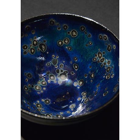 「No.7 曜変天目 / Tea bowl, Yohen Tenmoku」の写真 その4