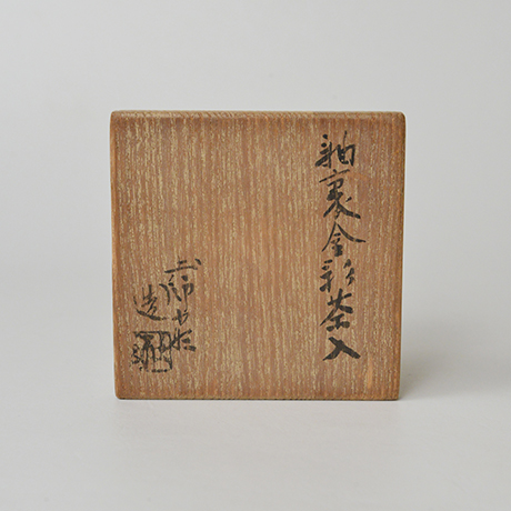 「No.8 加藤土師萌 釉裏金彩茶入 / KATO Hajime Tea caddy, Underglazed gold」の写真 その8