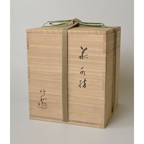 「No.9 三輪休和 萩水指 / MIWA Kyuwa Water jar, Hagi ware」の写真 その10