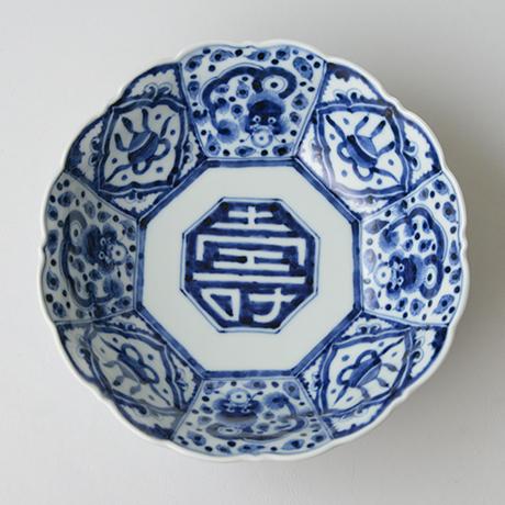 「No.25 雲龍寿文輪花中鉢 / Bowl with ascending dragon design, Sometsuke」の写真 その2