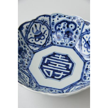 「No.25 雲龍寿文輪花中鉢 / Bowl with ascending dragon design, Sometsuke」の写真 その3