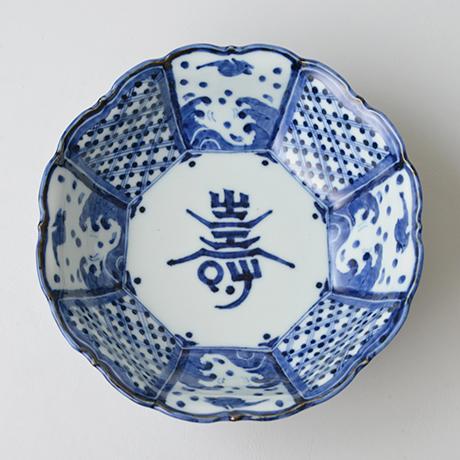 「No.3 波千鳥寿文輪花八角中鉢 / Bowl with design of birds over waves, octagonal, Sometsuke」の写真 その2