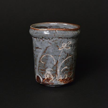 「No.91 鼠志野湯呑 / Tea cup, Nezumi-shino」の写真 その1
